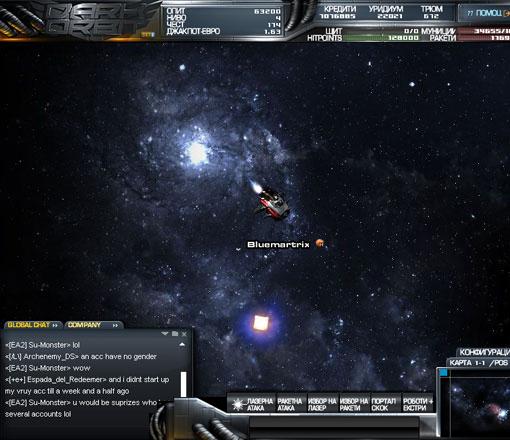 http://www.vgames.bg/uploads/bigpoint/90/screenshots/original/2.jpg