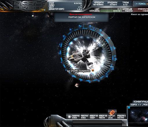 http://www.vgames.bg/uploads/bigpoint/90/screenshots/original/4.jpg